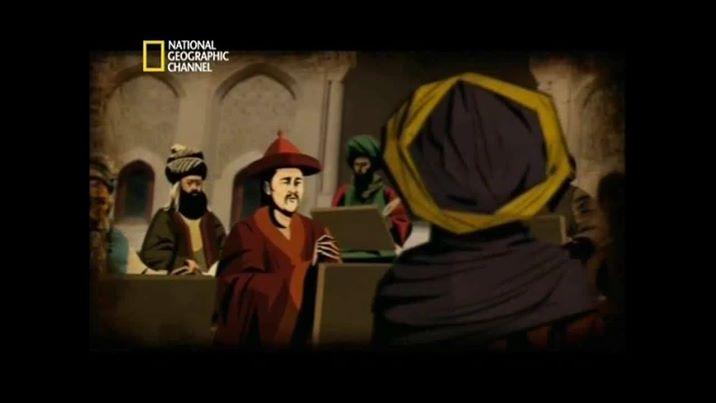 Ibn I Heysem Islam Bilim Adami