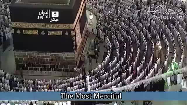 RAHMAN SURESİ (SURAH RAHMAN) - Video İzle - İndir