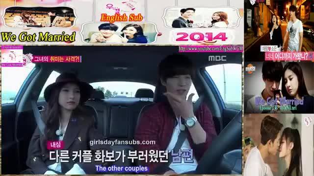 Try These Song Jae Rim We Got Married Ep 2 Eng Sub {Mahindra