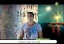 Amr Diab-Clip Wayah [HQ]