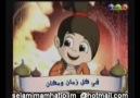 Arapça İlahi