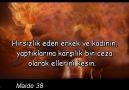 Kuran'da Hüküm ayetleri (Türkiye'de yasak olan ayetler) [HQ]
