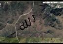 Allah ' ın İsmi Her Yerde
