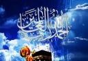Arapça Güzel Bir İlahi