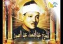 Cuma Suresi - Abdussamed - Hayırlı Cumalar // PAYLAŞALIM