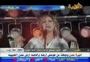 Dinlemeye değer arapça müzik & video