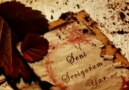 ะะะۣۨ Dj*ÖzCaNะะะۣۨ Daha Sonbahar Gelmediki.. [HQ]