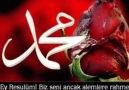 GÜL AHMED'İM (LÜTFEN İZLE VE PAYLAŞ)