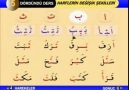 Kuran-ı Kerim Öğreniyorum BöLüm 4