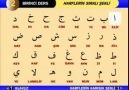 Kuran-ı Kerim Öğreniyorum BöLüm 1