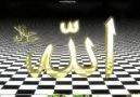 RABB'İM Cennet'ine Ben de Gireyim (inşâllah)