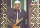 Adussamed Bakara Suresi