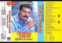 Ağlama Sevdam - Yıldırım Caner 1990 (320 Kbps)