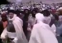 Ahlul Hadees