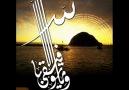 Al Bizide Cennetine (Harika Ötesi İlahi)