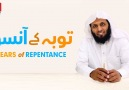 Al Furqan Productions - Tears of Repentance POEM by Mansour Al-Salimi Facebook