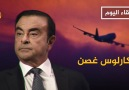 Al Jazeera Channel - - - Facebook