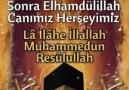 Allah Son nefesimiz de Söylemeyi nasip etsin inşaAllah..