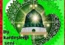 Allahümme sallı ala seyyidina Muhammed ve ala ali seyyidina Muhammed