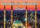 Allahümme Salli Al Seyyidin Muhammedin ve Al Al Seyyidin Muhammed