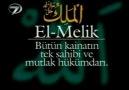 Allah-u Teala'nın 99 ismi (Esma-ül Hüsna)