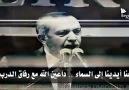 Arap dünyasında paylaşım rekorları kıran Erdoğan videosu..