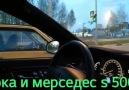 "AXIRA KİMİ BAXIN !!! Mercedes Benz S 500 VS VAZ &quotOKA"""