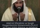 Baskan Erdogan - Abdurrahman el Usi &Ayasofya duası!