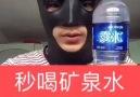 Batman a des pouvoirs insoupçonns ! oO