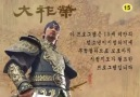 Büyük kral jo young 90. Bolum - Kore Dizileri Paylaşımı