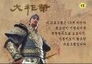 Büyük kral jo young 130. Bolum - Kore Dizileri Paylaşımı