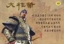 Büyük kral jo young 89. Bolum - Kore Dizileri Paylaşımı