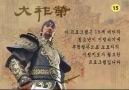 Büyük kral jo young 131. Bolum - Kore Dizileri Paylaşımı