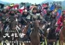 Büyük kral jo young 6. Bolum - Kore Dizileri Paylaşımı