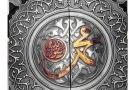Elif gibi - Tüm islam aleminin mevlüt kandili mübarek olsun