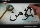 Esmaül Hüsna | El-Mümin İsminin Anlamı