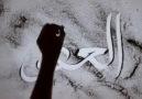 Esma-ül Hüsna'nın kum sanatıyla anlatımı…