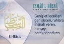 Esma-ül Hüsna (Okuyan : Mehmed Emin Ay)