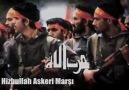 Hizbullah Seriyyeleri Marşı / Hizbullahi Mizginin