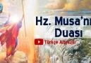 Hz. Musanın DuasıTürkçe Altyazılı