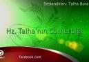 Hz. Talha'nın Cömertliği