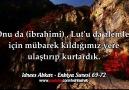 Idrees Abkar idris Abkar Surah Enbiya 69 72 MasaAllah