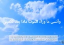 İmam Ahmed ibn Hanbel (Rahmetullahi... - Yağmur Mirzayeva