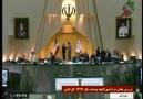 İran Meclisinde Türk Olduğunu Haykırdı