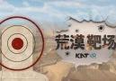 KAT VR Games Desert Range!URL
