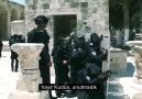 Kudüs marşı -Türkçe altyazılıFİLİSTİNden Gelen Sese Kulak Ver
