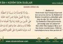 Kur'ân-ı Kerîm'den Duâlar 6 (Bakara Sûresi 286)