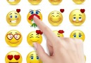 Love Emoji Gif For WhatsApp - Free Download Facebook