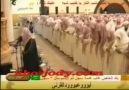 2 milyon kez izlenen Kur'an-ı Kerim Kıraatı