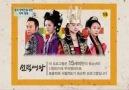 Muhteşem kraliçe 49. Bolum - Kore Dizileri Paylaşımı